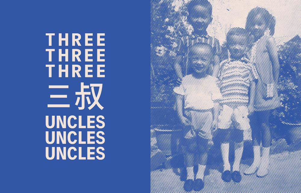 Three Uncles On Behance Portfolio Inspiration Visual Identity Graphic Design