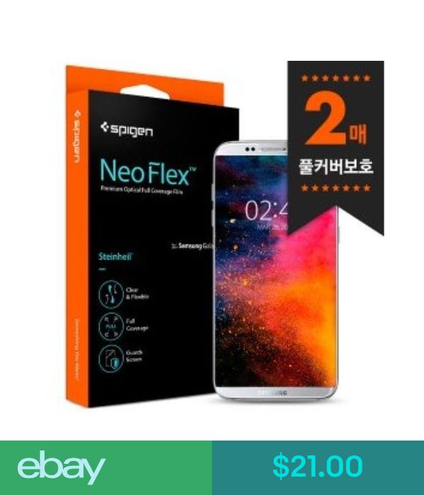 Spigen Neo Flex Screen Protector for Samsung Galaxy S8 Film 2PCS -Tracking-  | Spigen, Flex screen, Samsung galaxy