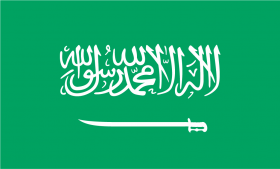 علم المملكة العربية السعودية Png Image With Transparent Background Png Free Png Images Saudi Flag Saudi Arabia Flag Logos