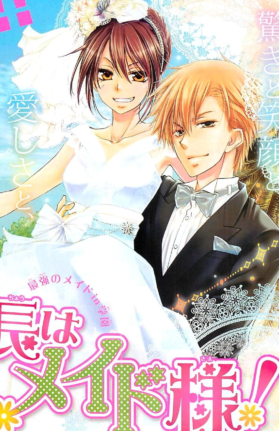 Good Anime in 2020 Maid sama, Kaichō wa maidsama!, Best