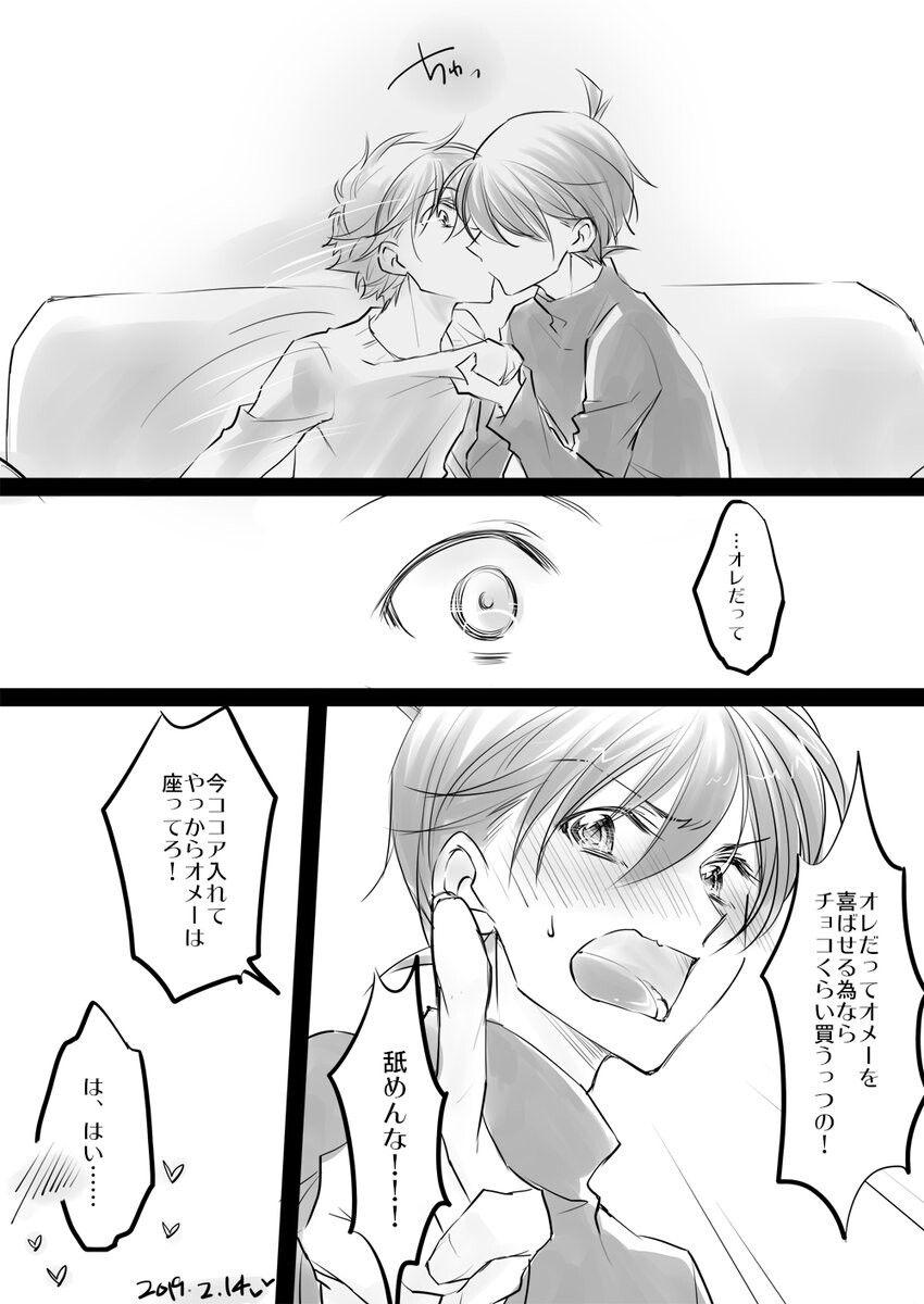 「Magic Kaito 1412」おしゃれまとめの人気アイデア|Pinterest|Je Ro 名探偵コナン