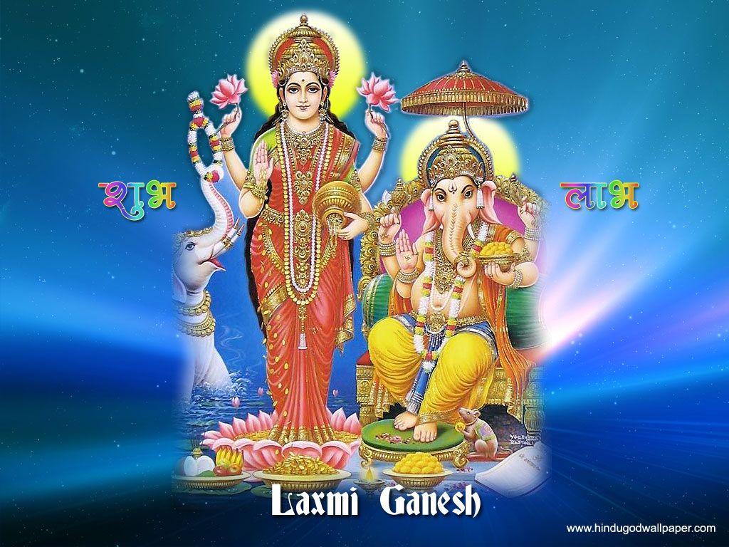 Shubh Labh Laxmi Ganesh Image