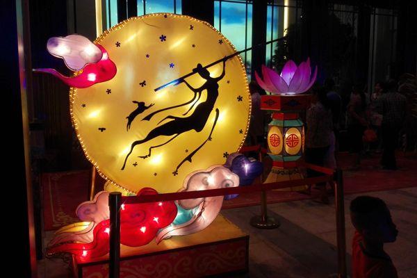 Moon Cake Festival 2020.Chinese Mid Autumn Festival Mid Autumn Festival Chinese
