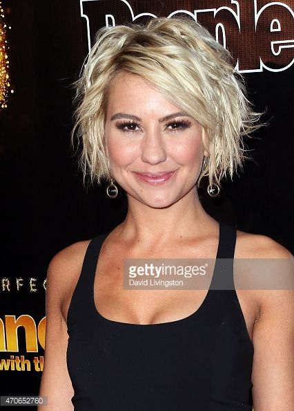 Chelsea kane dancing with stars 10 year anniversary for Chelsea kane coupe de cheveux