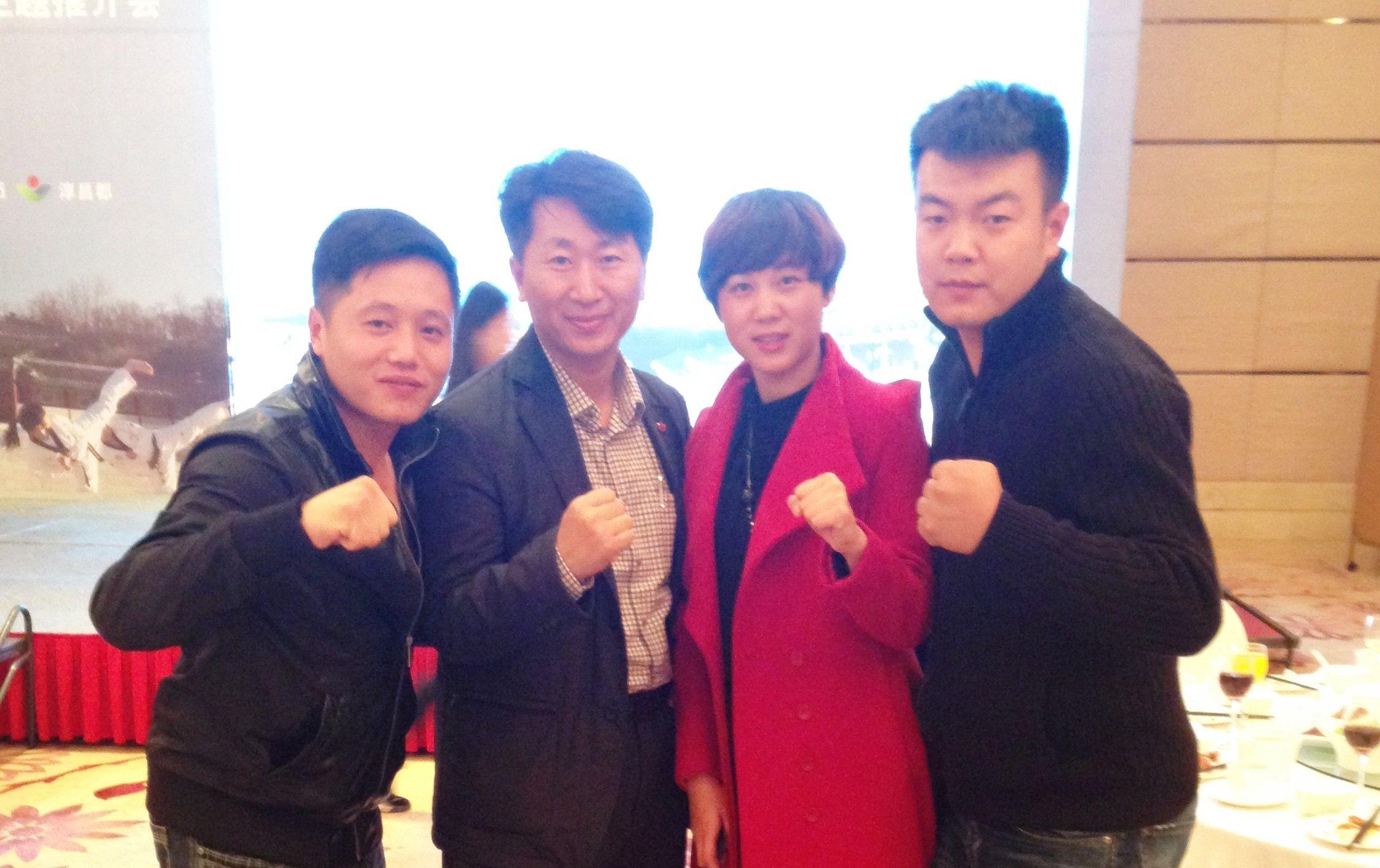 중국 지남 칭따오 태권도원 설명회에서