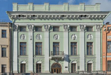 Wilhelmina Reck Mansion