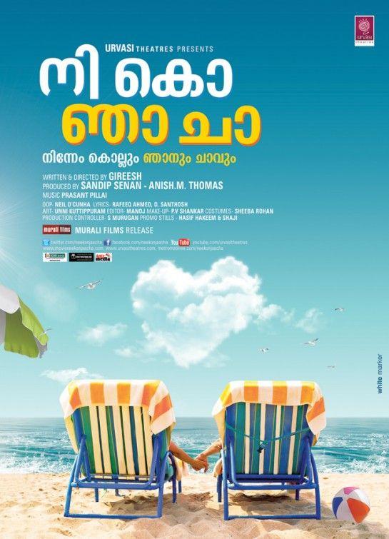 Nee Ko Njaa Cha Kos, Movie Posters, Film Posters