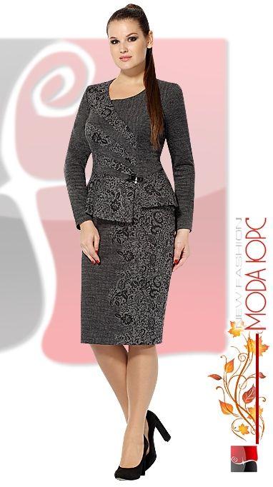 Modelos de vestidos sastres elegantes