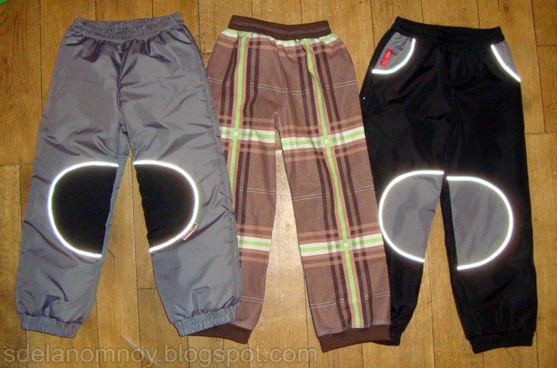 Блог Екатерины Язвиковой: СП утепленные брюки. Шаг 5 и последний. ))