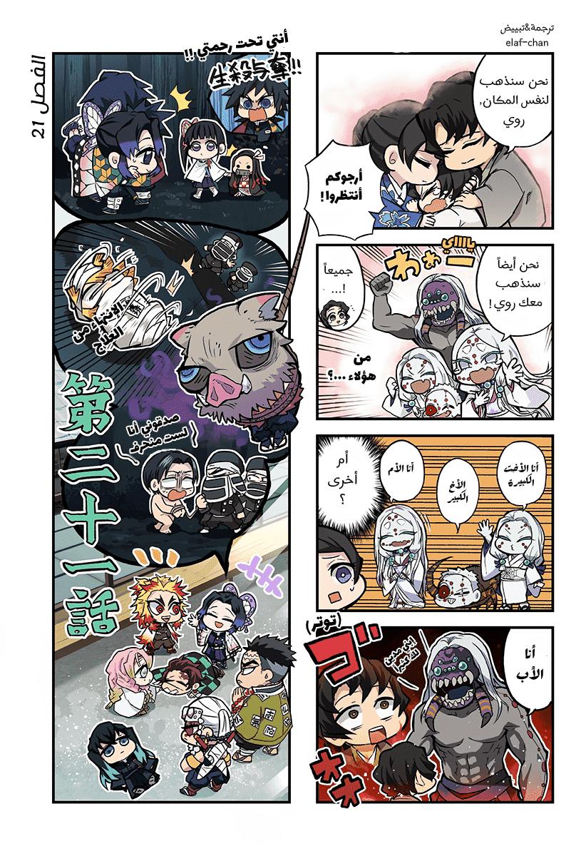 مكتملة Kimetsu No Aima Anime Demon Slayer Anime Anime Angel