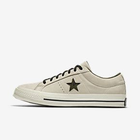 bbe5a3017588 ariaWhite Converse One Star Shoes