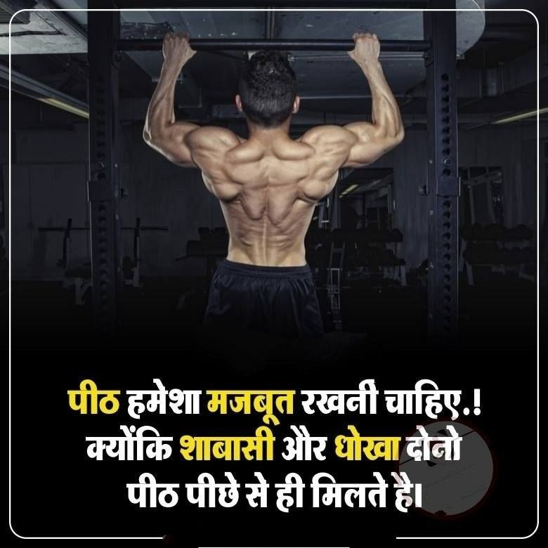 Pin By Aniket Anand On Hindi Quotes Images In 2020 Motivatonal Quotes Chankya Quotes Hindi Inspiratiomal Quotes
