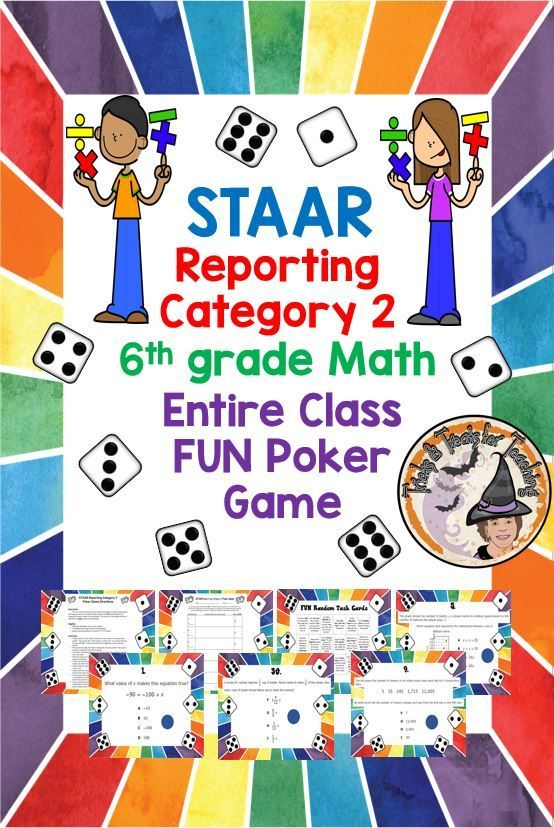 STAAR 6th grade Math Reporting Category 2 FUN CLASS Poker ...
