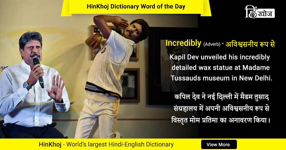 Pin by HinKhoj on Latest HinKhoj Word of the Day (With