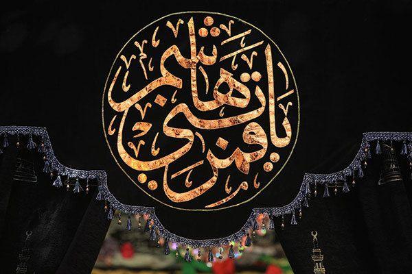 ولـادت حضرت عباس(ع) در شعر آئینی/ خدا برای حماسه، دلـاوری