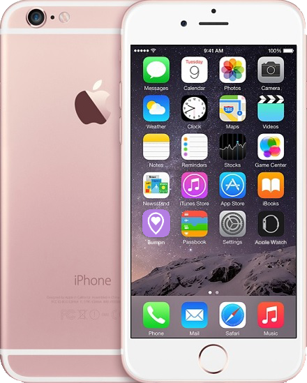 Iphone 6s gold giveaway sweepstakes