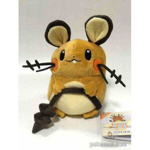 Pokemon 2015 San-Ei Allstar Collection Dedenne Plush Toy | Pokemon ...