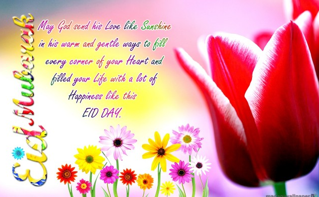 Most Inspiring Bangla Eid Al-Fitr Greeting - 418dc866b1532cd5ad1bb7ab99c3144b  Image_455082 .png