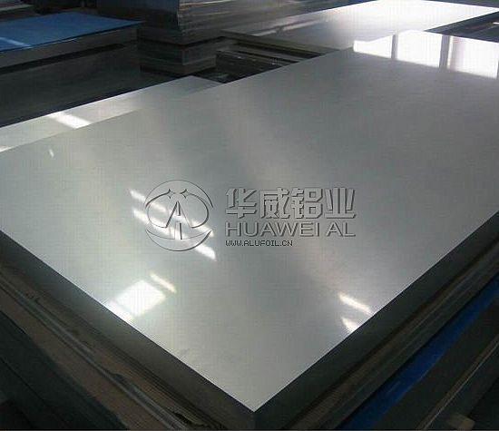 Henan Huawei Aluminum Co Ltd Company Page Admin Linkedin Aluminium Sheet Henan Admin