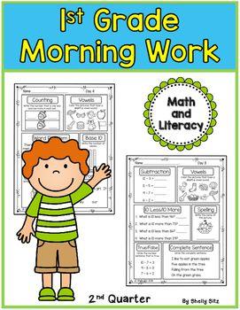 Morning Work for First Grade (Second Quarter) | Morning work