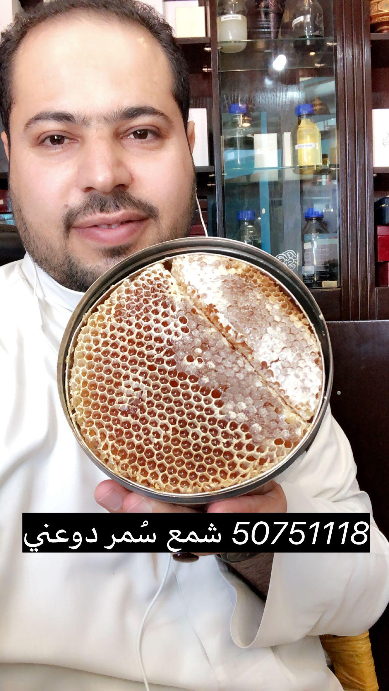 Honey Yemeny Honey Desserts Condiments