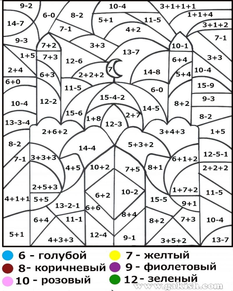 small resolution of 7th Grade Math Printable Worksheets Coloring   Math coloring worksheets