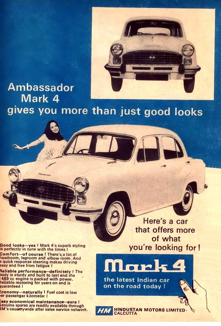 "Hindustan Ambassador India's much loved ""Ambi"" Old"