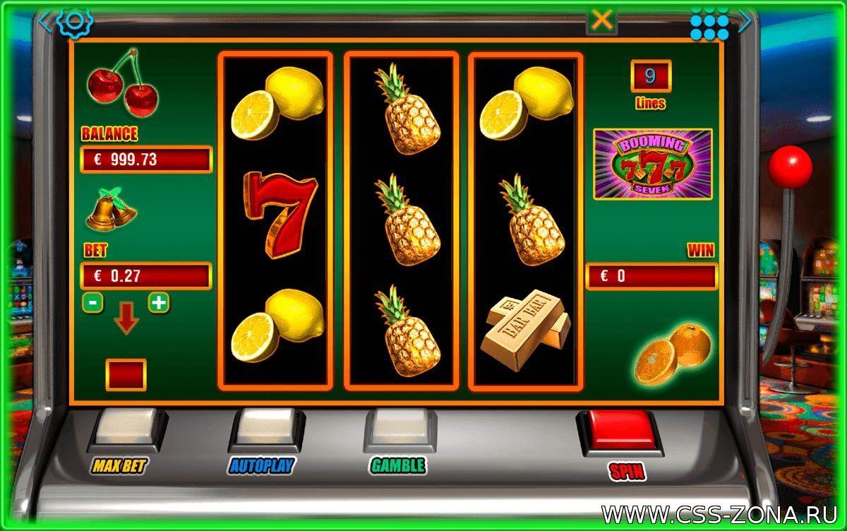 официальный сайт супер слотс казино онлайн территория бесплатного d