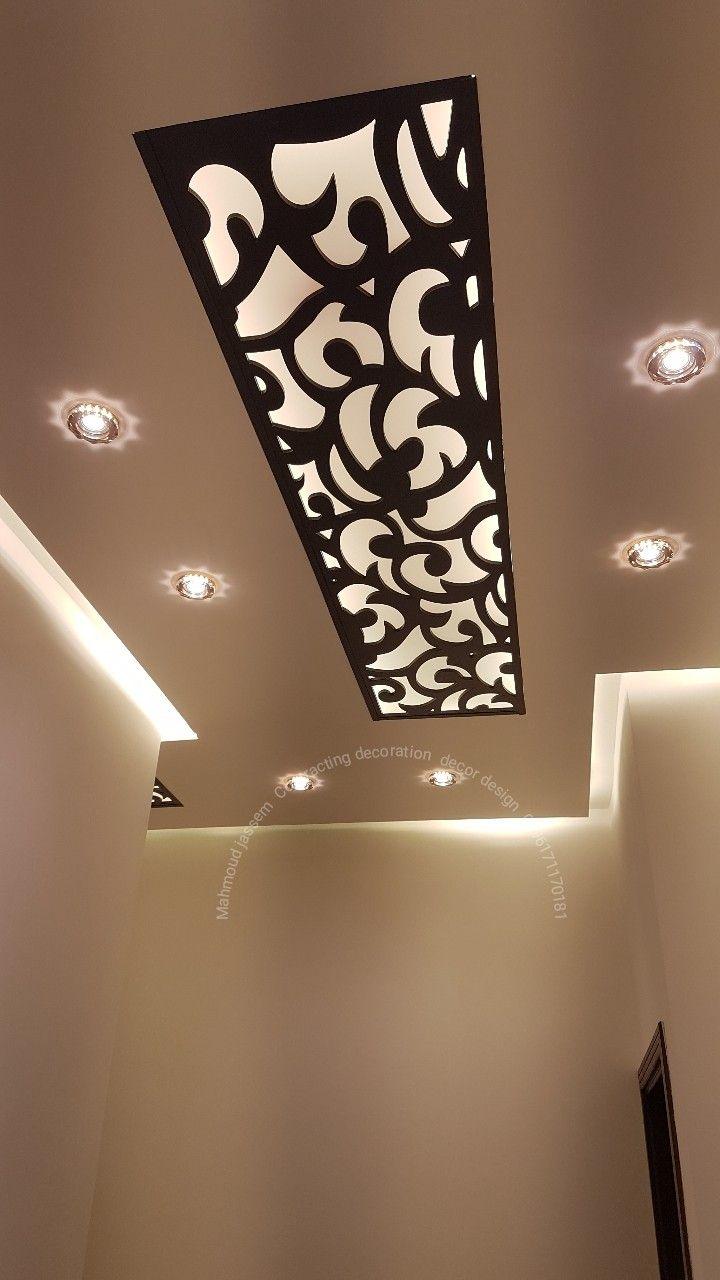 Decor House Design Decoration Decor Interior Design Architecture Contractor Design Salon And Call 0096171 False Ceiling Design Home Design Decor Ceiling Design