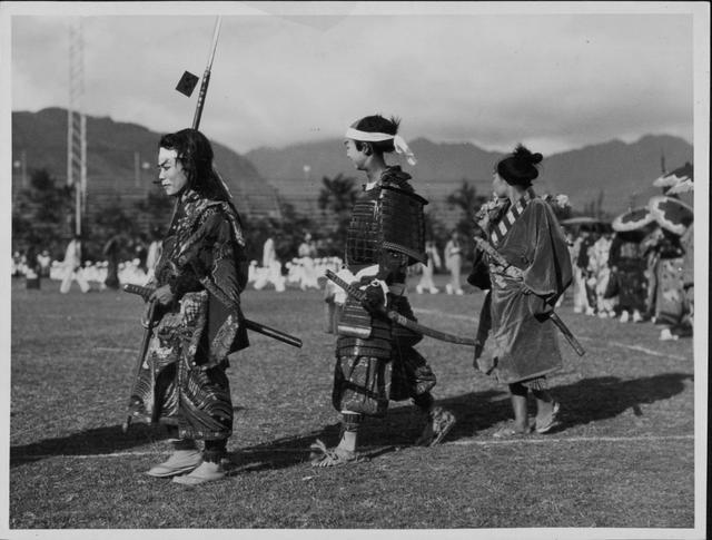 Manoa 1954