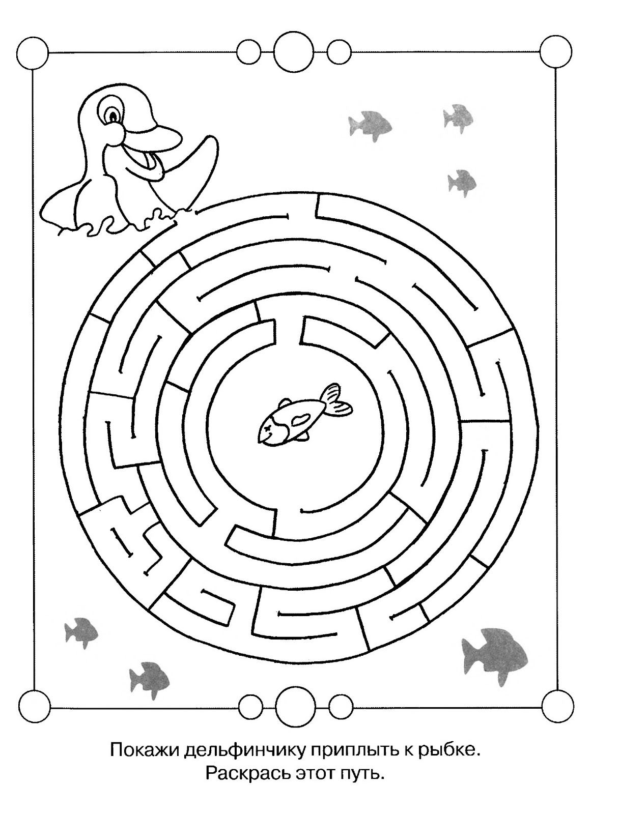 Child Development Rebus Puzzle Gyerekeknek