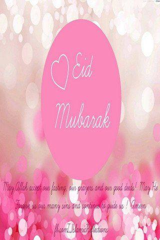 Download Free Happy Love Eid Mubarak Mobile Wallpaper Contributed