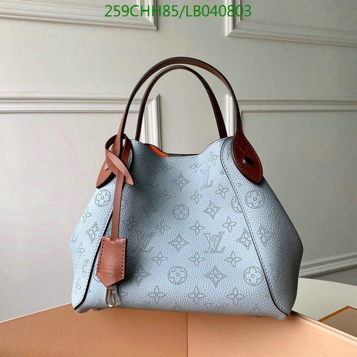 $:259USD (Free Shipping) LV Women Bag Code: LB040803