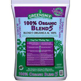 �1-cu ft Organic Compost