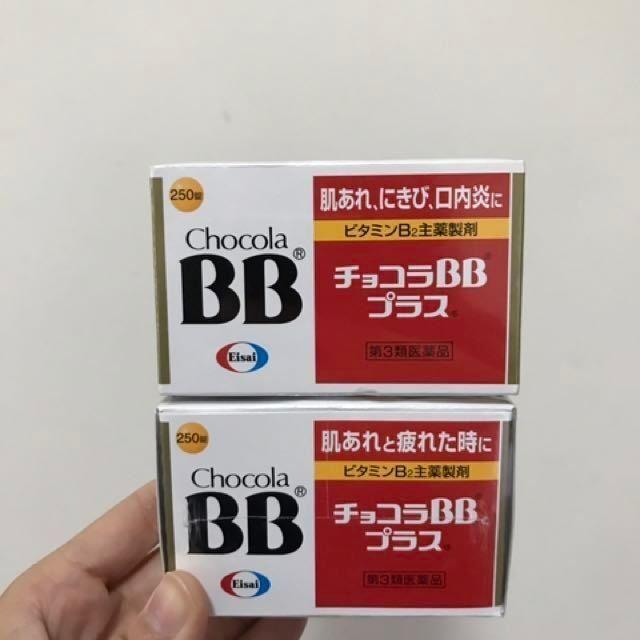 其他-chocola BB plus 250粒-Yahoo香港拍賣