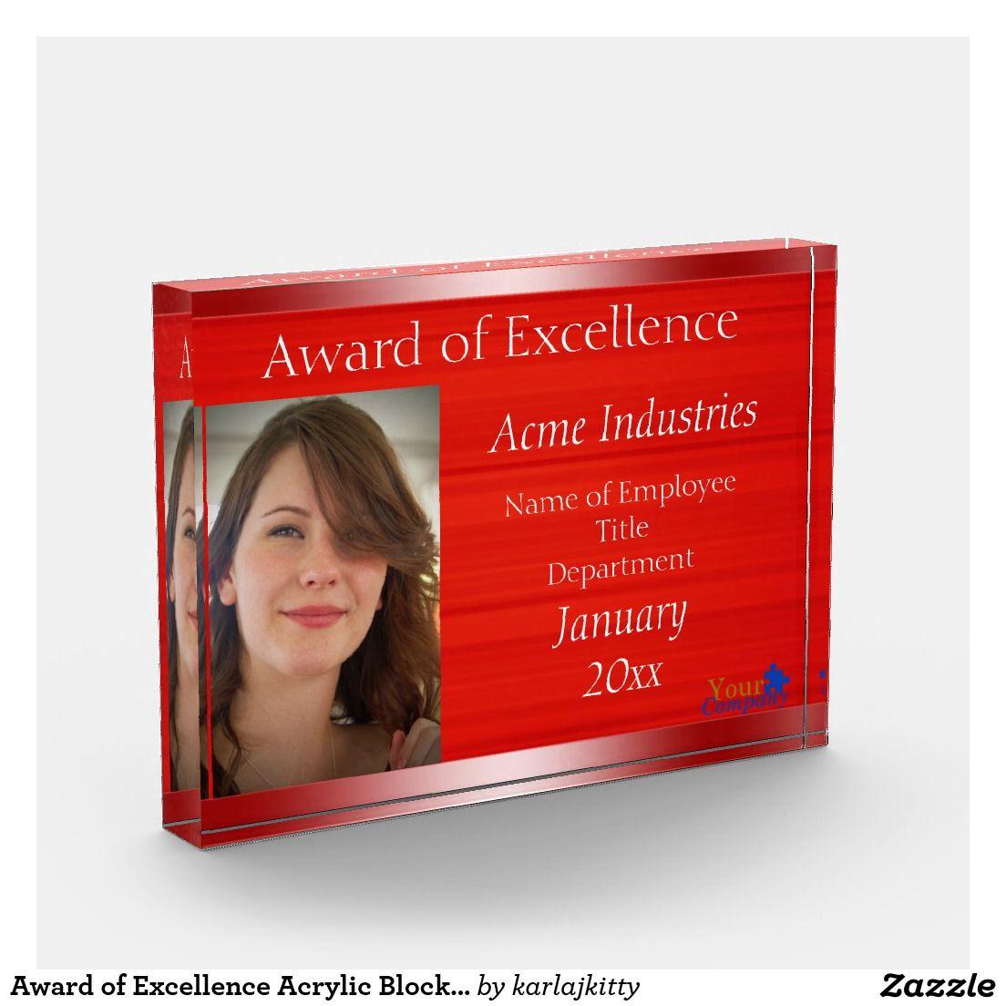 Award of Excellence Acrylic Block Award