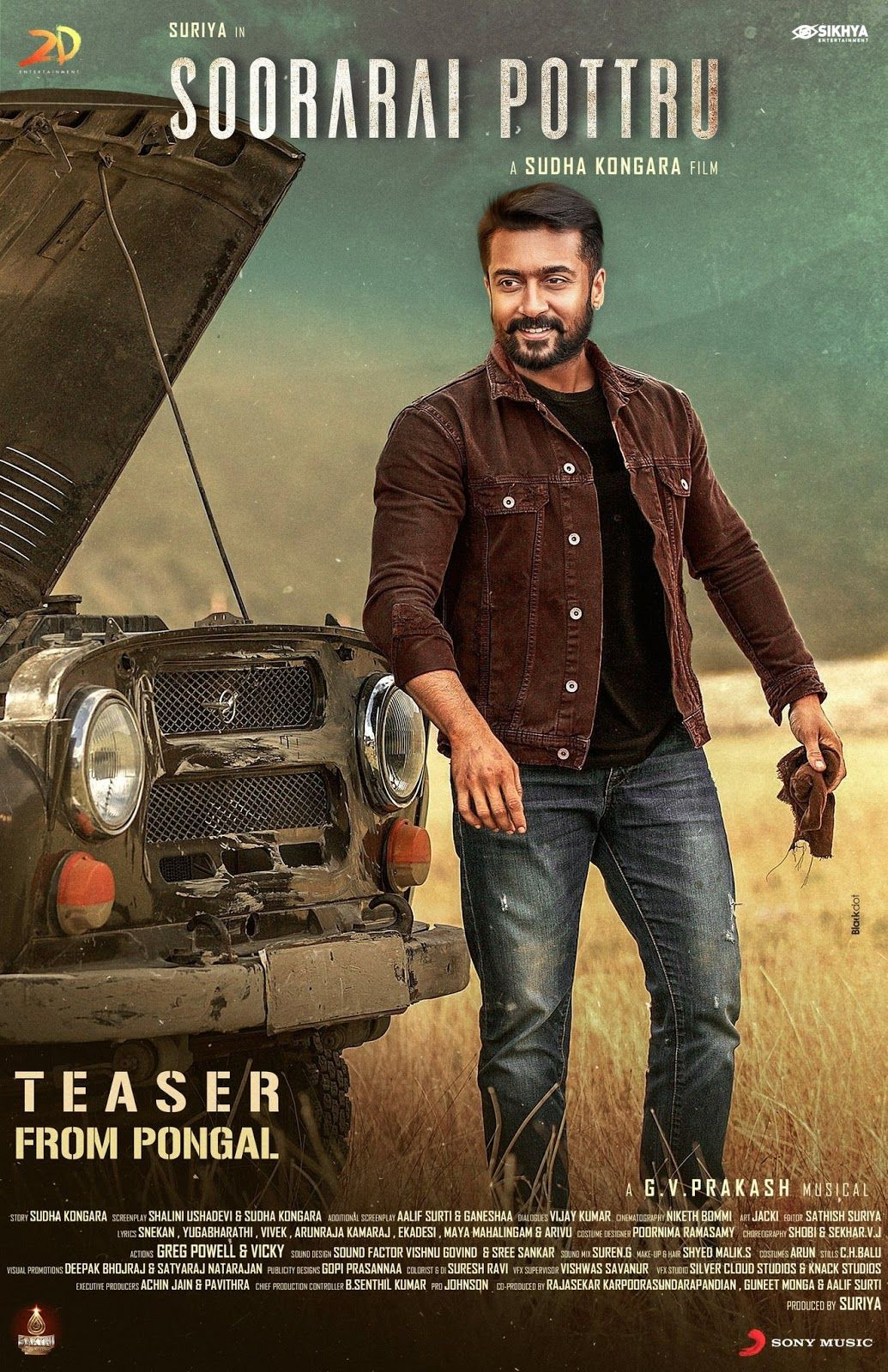Soorarai Pottru Teaser From Pongal Bollywood Movies Online Teaser Bollywood Movies