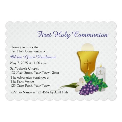 First Communion White Lace Invitation First Holy Communion