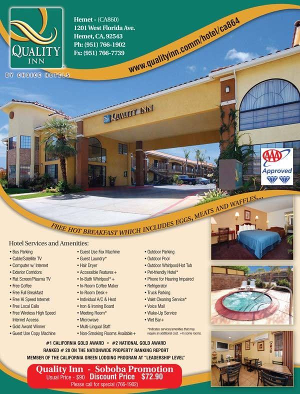 Quality Inn Flyer With Images Hotel Services Choice Hotels