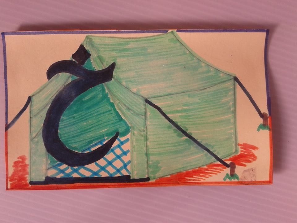 ربط حرف الخاء خيمة Letter A Crafts Arabic Colors Arabic Alphabet