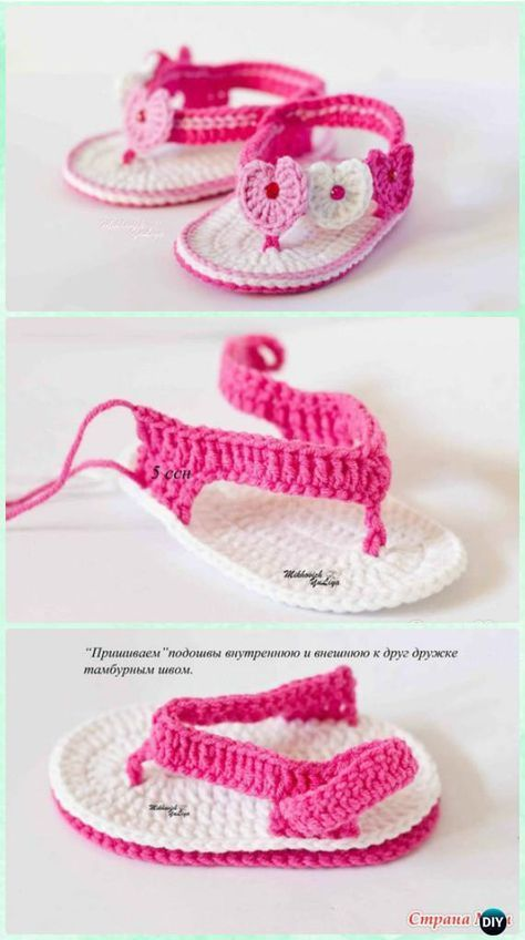 Crochet Heart Flip Flop Sandals Free Patterns Instructions Baby