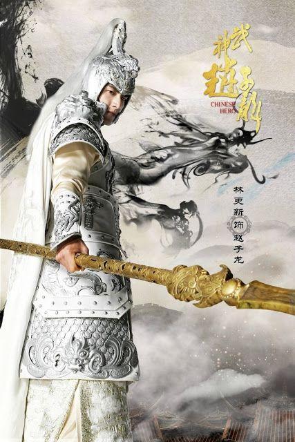God Of War Korean Drama Asianwiki