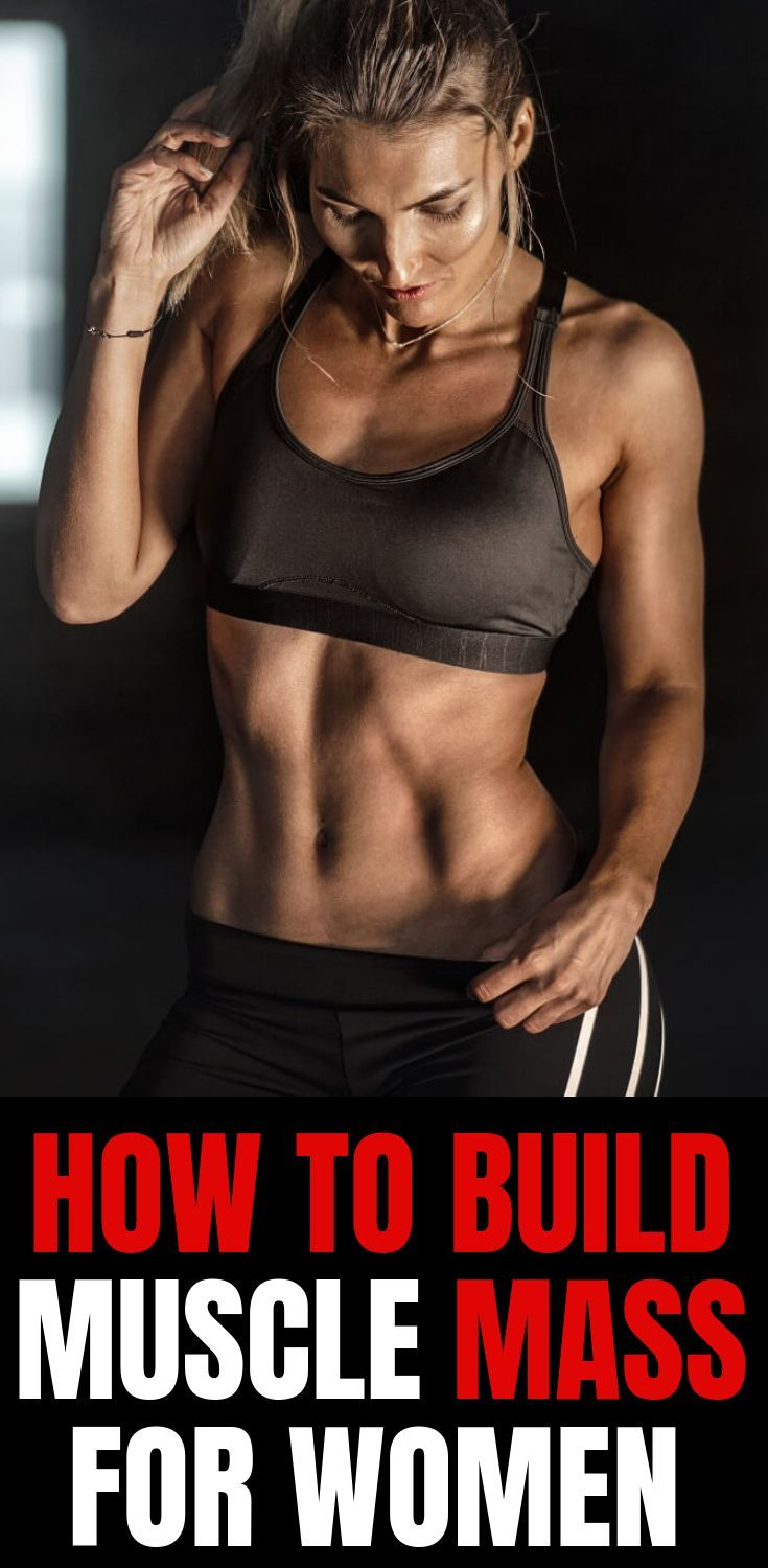 How to build muscle fast for females #muscle #bodybuilding #gym #fitness