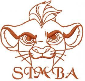 Simba embroidery design 7. Machine embroidery design. www.embroideres.com