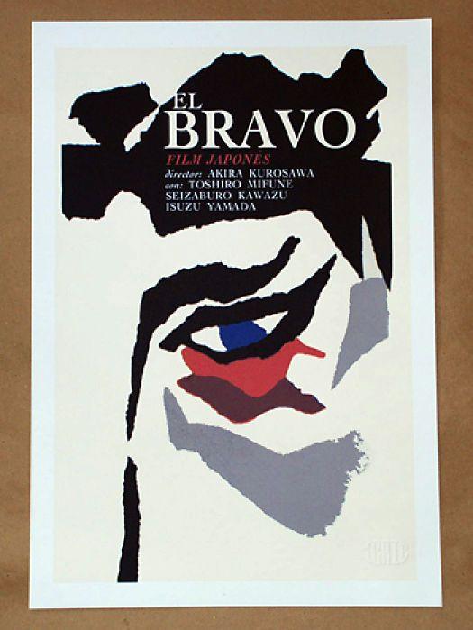 "Decor Design movie Poster/""Red DEVIL.Francoise.Married Life /""French Art film"