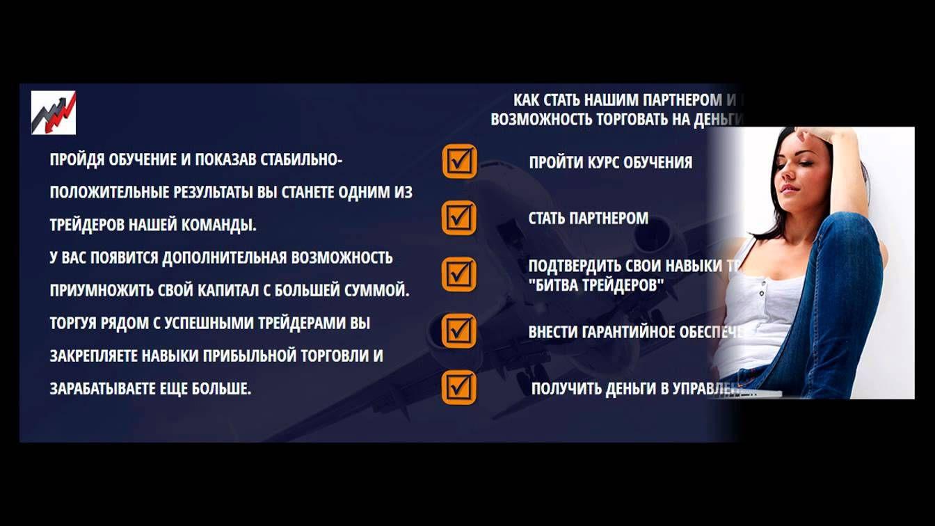 московская биржа биткоин