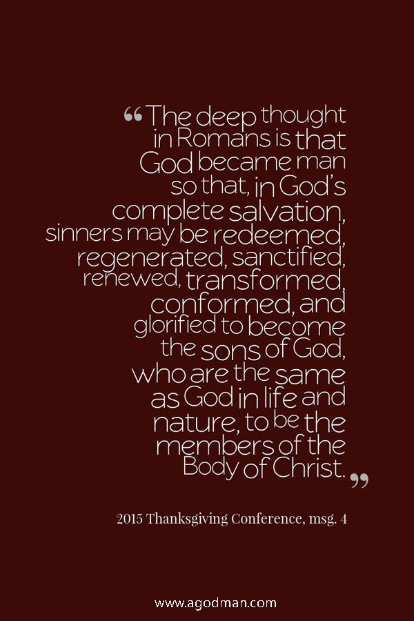 God S Intention Is To Make His People The Reproduction Of Christ For The Temple Of God Christian Authors Quotes Christ Christian Encouragement