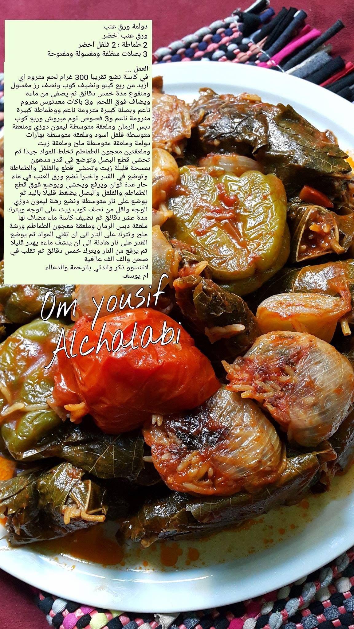 Pin By Miyara Yuuki On Edition Photographique Moroccan Food Baby Food Recipes Food Receipes