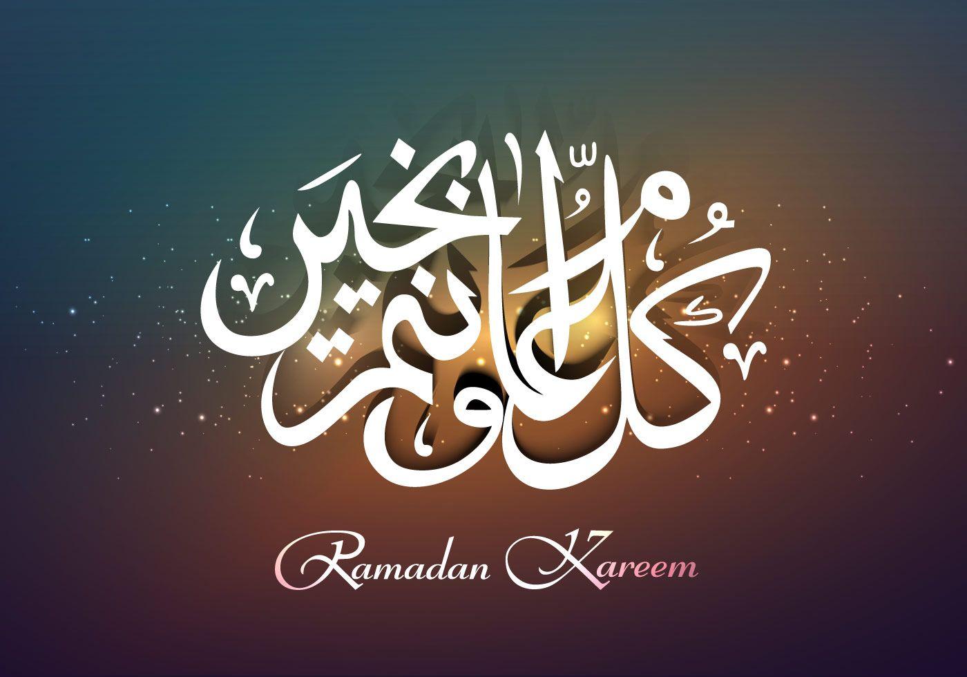 Ramadan Free Vector Art 531 Free Downloads Ramadan Kareem Ramadan Ramadan Kareem Vector