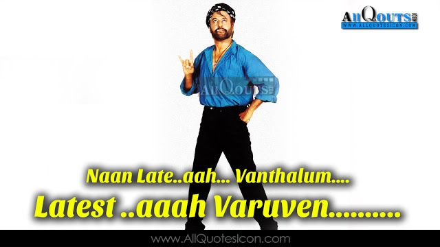 Free Thought Quotes From Movies: Rajinikanth-Movie-Dialogues-Quotes-Images-Tamil-Movie